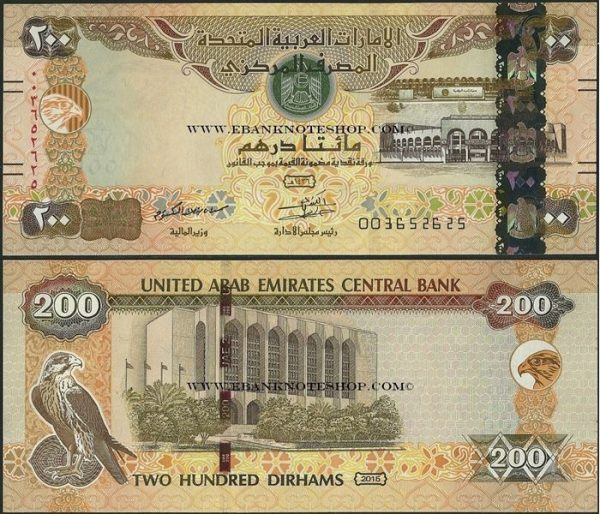AED د.إ200