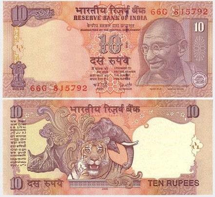 INR ₹10