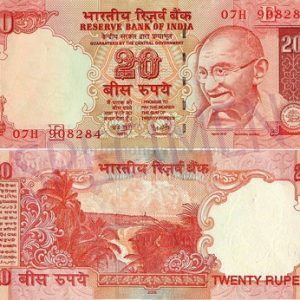INR ₹20