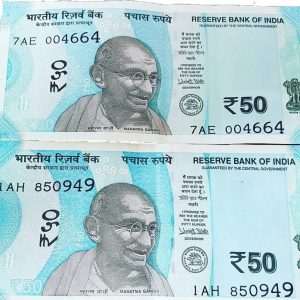 INR ₹50