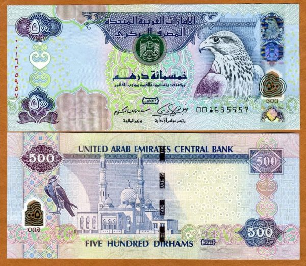 AED د.إ500