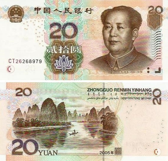 CNY ¥20