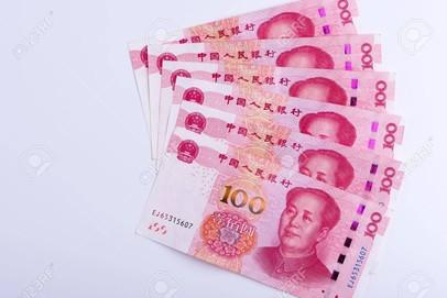 CNY ¥100