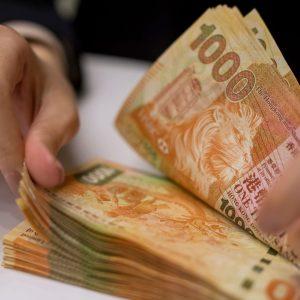 Where to Buy fake Hong kong dollar bills