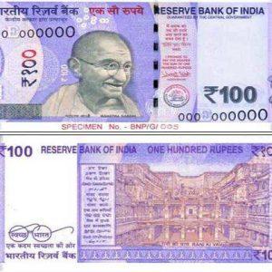 INR ₹100